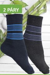 Ellasun pánské bambusové termo ponožky vysoké tm.modré a tm.šedé 2 páry