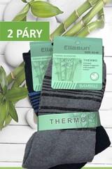 Ellasun pánské bambusové termo ponožky vysoké sv.šedé a tm.modré 2 páry